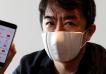 Este barbijo smart se conecta por bluetooth, amplifica tu voz y la traduce a 8 idiomas