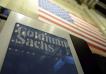 Coronacrisis: Goldman Sachs redujo 23% sus ganancias en el primer semestre