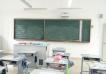 Educación propondrá que se apruebe el 70% de los contenidos para pasar de grado o año