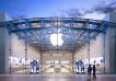 Apple trabaja en nuevas innovaciones para casas inteligentes