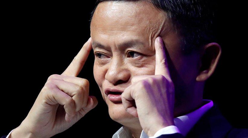 Jack Ma, Alibaba.