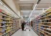 Por qué es posible bajar la alta inflación a un dígito en poco tiempo
