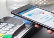 Por qué Argentina es el país de la región donde más aumentó el uso de billeteras virtuales