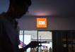 La china Xiaomi desbanca a Apple y estas son las razones