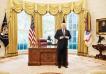 Cuánto dinero generó Trump durante su presidencia