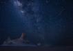 Llegan las Perseidas, la lluvia de meteoritos más vibrante: cómo verla